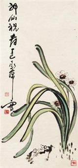 神仙祝寿 by ding yanyong