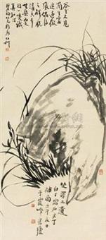 兰 by tang yun and bai jiao