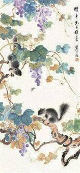 葡萄松鼠 by jiang hanting