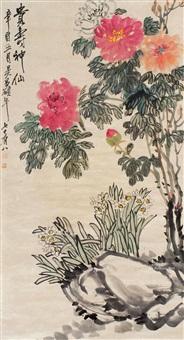 贵寿神仙 立轴 设色纸本 by wu changshuo