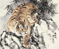 老虎 by lin yushan