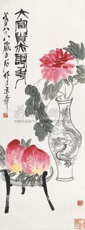 富贵寿考 by qi baishi