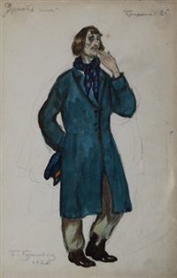 man in a green coat (costume design) by boris mikhailovich kustodiev