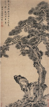 [明] 松石图 (pine tree and stone) by xiang shengmo