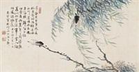 柳叶鸣蝉 by wen qiqiu