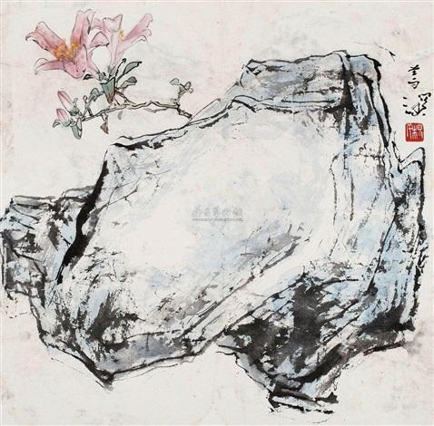 花卉 by yang shanshen