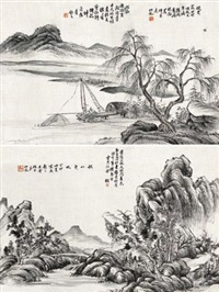 山水 (landscape) (in 2 parts) by hei bolong