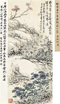 野菊小景图 (blooming wild chrysanthemum) by chen banding and chen shizeng