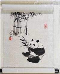 panda eating bamboo shoots by wu zuoren