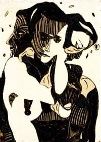 nu by rodney gladwell