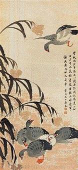 芦雁 by bian shoumin