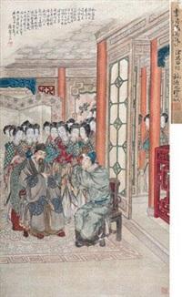 李靖谒杨越公 by xu yan