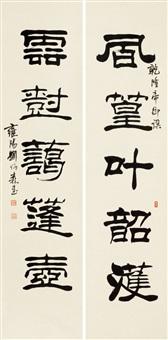 隶书五言联 (couplet) by liu bingsen