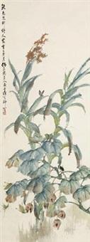 秋意图 by liu bin
