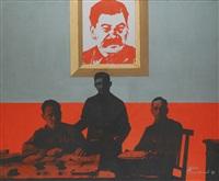 stalin by eduard gorokhovsky