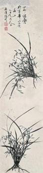 墨兰 by luo qing