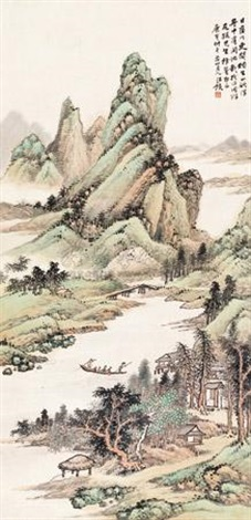 烟浮晴岚 landscape by wang kun