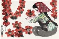 少女 镜片 设色纸本 by zhou bo