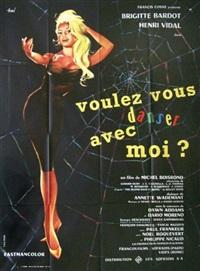 voulvez-vous danser avec moi (poster) by clément hurel
