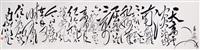 poem by zhou pengfei