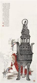 万寿无疆 (figure) by jiang xuansheng