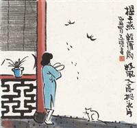轻拂罗扇 镜框 设色纸本 ( figure) by feng zikai
