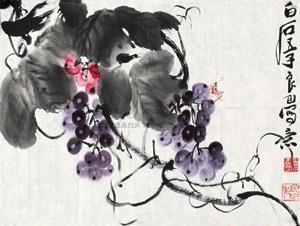 珠莹 by qi liangsi