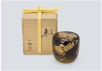 natsume depicting treasures (tea caddy) by ichigo icho