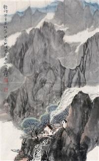 landscape by aixinjueluo lianjing