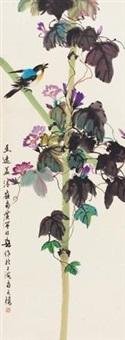 香远益清 by huang huanwu