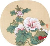 花卉 屏轴 设色绢本 by chen peiqiu