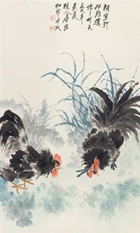 双鸡图 (two chickens) by tang yun and jiang hanting
