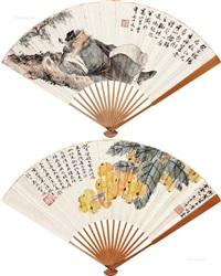 癸巳(1953)年作 碧玉枇杷 醉钟馗 成扇 设色纸本 ( dated 1953 loquat, zhong kui) by feng chaoran and wu hufan