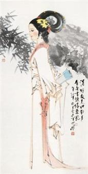 得好友来如对月 by lin zhengming
