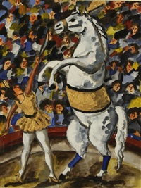 circus by natalia nesterova