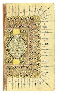 qur'an (304 works) by osman hilmi