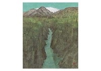 tedori gorge by tadashi ishikawa