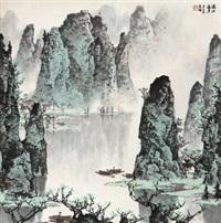 漓江春早 by bai qizhe