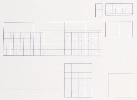 architectural forms i-xiv (set of 14) by jonathan parsons