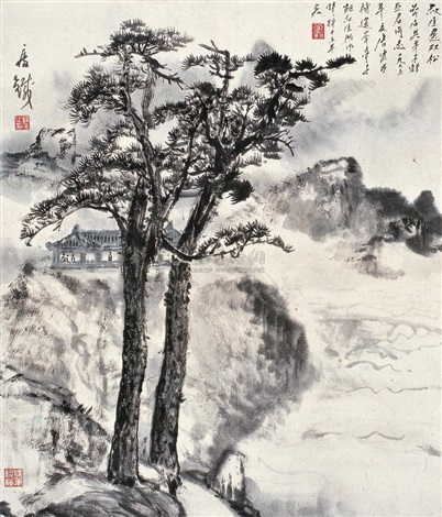 pine tree by tang yun and qian shoutie