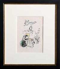 king david (sorlier 719) by marc chagall