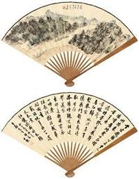 石湖行舟 杜甫诗二首 (recto-verso) by huang binhong and shen yinmo