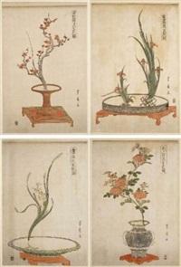 ikebana, tosei shoryu shoka zu (oban tate-e set of 4) by utagawa toyohiro
