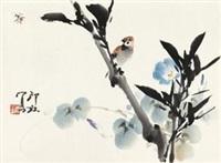 竹雀 by xiao lang
