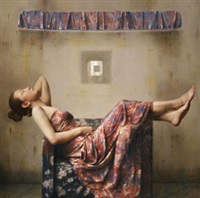 红裙 by luo wenyong