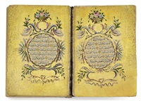 qur'an (293 works) by ali hulusi