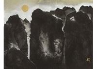 moon on the mountain by hitoshi komatsu