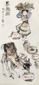 长春图 立轴 设色纸本 by cheng shifa