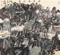 landscape by xu hai