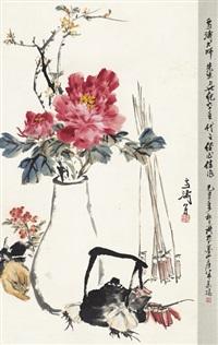 富贵长年图 (flower and vase) by wang xuetao